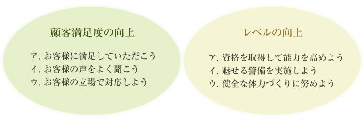 company_img02