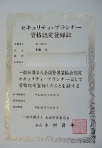 P1030607-2
